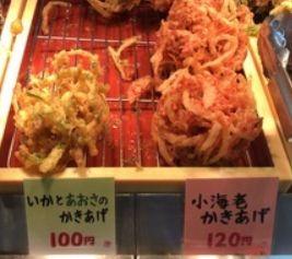 小海老のかき揚げ【カロリー&栄養成分】