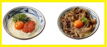 『明太クリーム釜玉』と『牛すき釜玉』の【カロリー】&【栄養成分】