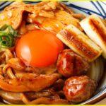丸亀製麺 お月見メニュー『月見鶏すき焼きぶっかけ』の【カロリー/糖質/栄養成分】について
