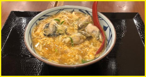 【サイズ別】~『牡蠣たまあんかけうどん』の【カロリー/糖質/栄養成分】
